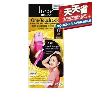 Liese Blaune One-Touch Hair Colour - 6 Dark Brown