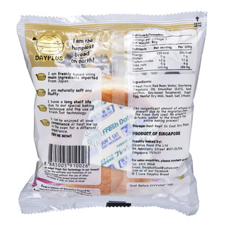 Dayplus Natural Yeast Bread - Red Bean (Undergrounded)