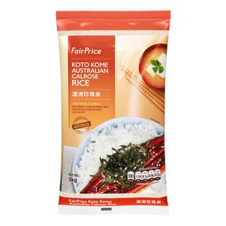 FairPrice Koto Kome Australian Calrose Rice