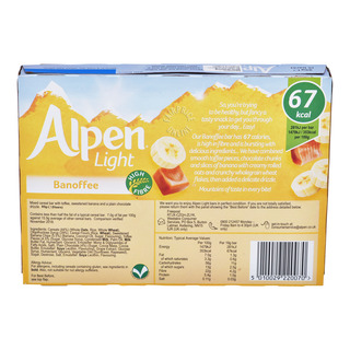 Alpen light cereal bars banoffee 5 x 19g fairprice singapore alpen light cereal bars banoffee alpen light cereal bars banoffee aloadofball