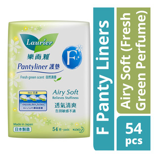 Laurier F Panty Liners - Airy Soft (Fresh Green Perfume)