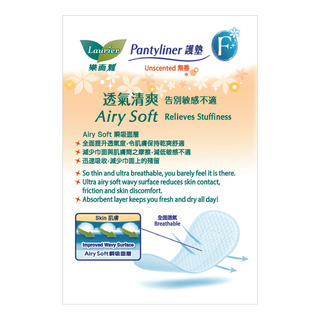 Laurier F Panty Liners - Air Soft (Unscented)