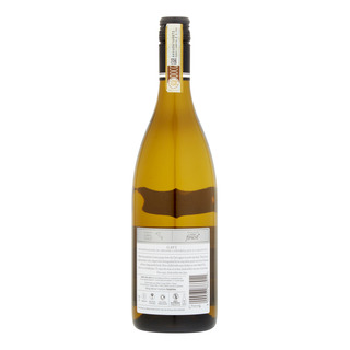 Tesco Finest White Wine - Gavi