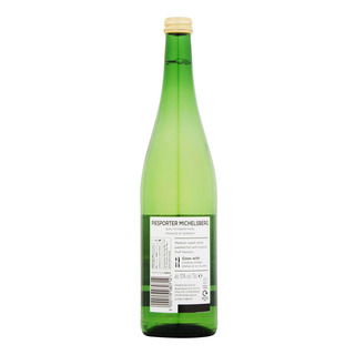 Tesco White Wine - Piesporter Michelsberg