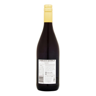 Tesco Red Wine - Lambrusco Rosso