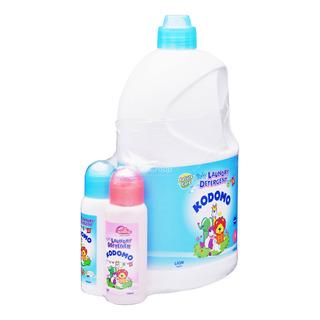 Kodomo Baby Laundry Detergent-Nature Care + Travel Set
