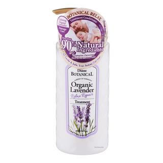 Moist Diane Botanical Treatment - Organic Lavender