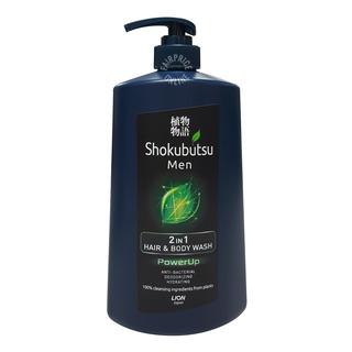 Shokubutsu Men 2 in 1 Hair & Body Wash - PowerUp