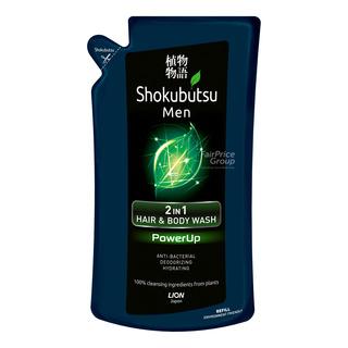 Shokubutsu Men 2 in 1 Hair & Body Wash Refill - PowerUp