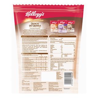 Kellogg's Crunchy Oat Granola - Chocolate Sensation