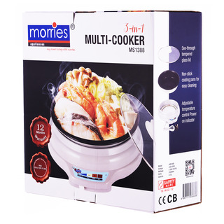 Morries 3 in 1 Multi-Cooker