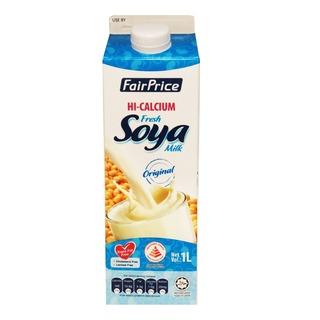 FairPrice Hi Calcium Fresh Soya Milk - Original