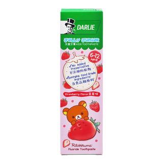 Darlie Jolly Junior Kids Toothpaste - Strawberry (Age 6-10)