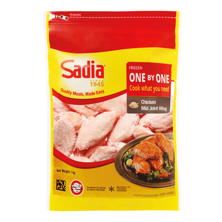 Sadia Chicken Wing (Mid Joint)