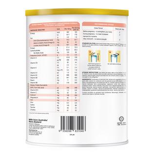 Dumex Mamil Mama Maternal Milk Formula
