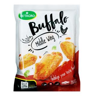 Betagro Buffalo Middle Wing