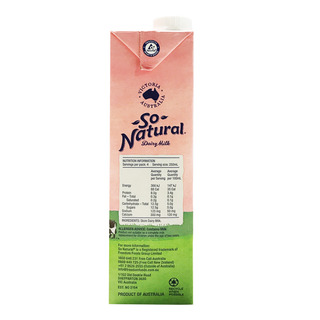 So Natural UHT Milk - Skim