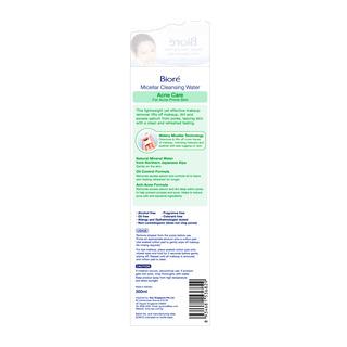 Biore Micellar Cleansing Water - Acne Care