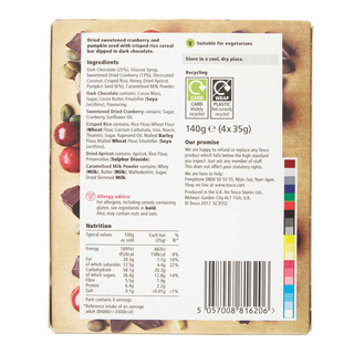 Tesco Cereal Bars - Cranberry, Pumpkin & Dark Chocolate