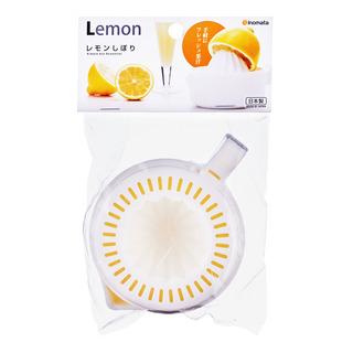 Inomata Citrus Hand Press Juicer