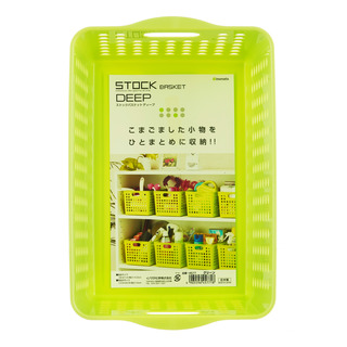 Inomata Stock Deep Basket - Green