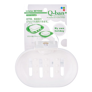 Q-ban Suction Soap Dish - White