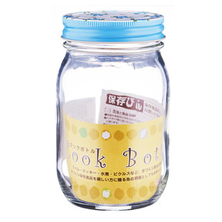 Imported Glass Jar with Screw Top