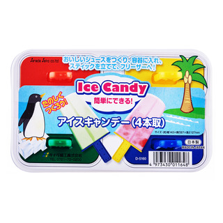 Imported Ice Candy Ice Cream Mould