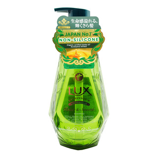 LuxLuminique Shampoo -  Relax & Smooth (Non-Silicone)