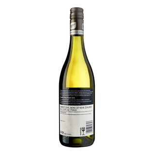 Tahuna Hawke's Bay Red Wine - Pinot Gris