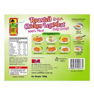 Bibik's Choice Frozen Roasted Chicken Leg Meat