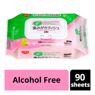 HappiNurse Oral Cleaning Wipe - Alcohol Free