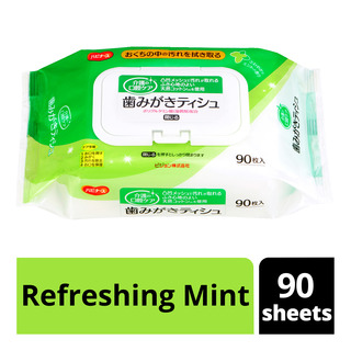 HappiNurse Oral Cleaning Wipe - Refreshing Mint