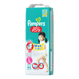 Pampers Baby Unisex Dry Pants - L (9 - 14kg)
