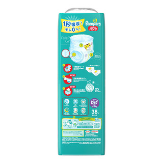 Pampers Baby Unisex Dry Pants - XL (12 - 22kg)