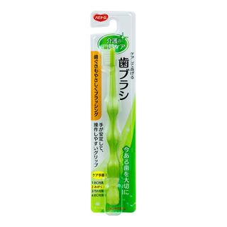 HappiNurse Toothbrush - Soft