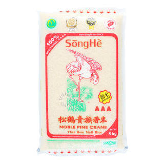 SongHe AAA Thai Hom Mali Rice - New Crop
