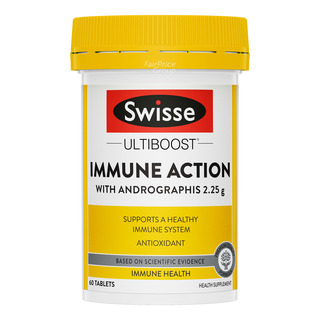 Swisse Ultiboost Supplement - Immune