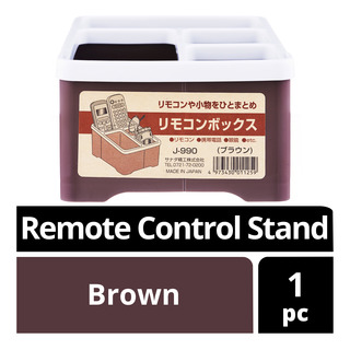 Imported Remote Control Stand - Brown