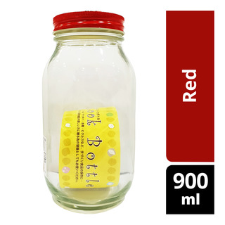 Imported Glass Jar with Lid - Red