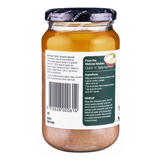 Melrose Australian Tahini Sesame Spread - Hulled
