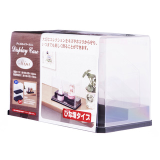 Imported Mini Display Case - Rectangle