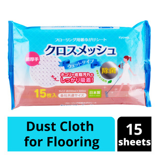 Imported Dust Cloth for Flooring