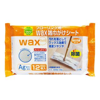 Watts Floor Wipes - Wax