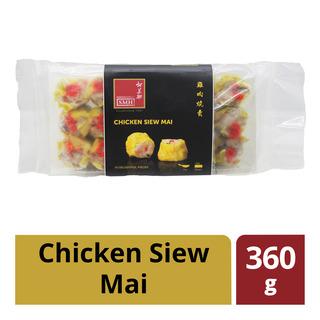 SMH Chicken Siew Mai