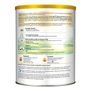 Dumex Mamil Gold Soy Growing Up Milk Formula