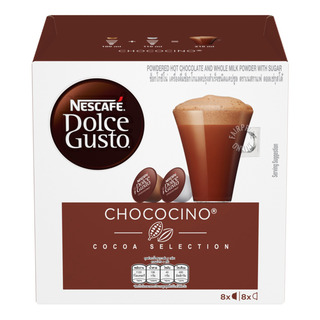 Nescafe Dolce Gusto Beverage Capsules - Chococino