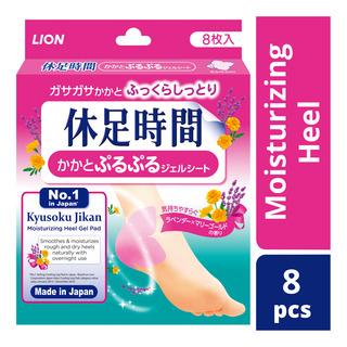 Kyusoku Jikan Gel Pad - Moisturizing Heel