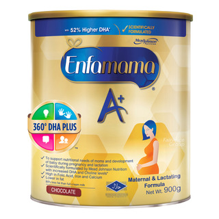 Enfamama A+ Maternal & Lactating Milk Powder Formula - Chocolate