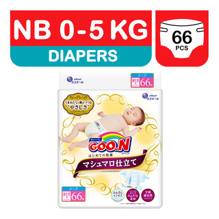 GOO.N Marshmallow Premium Soft Diapers - New Born (0-5kg)